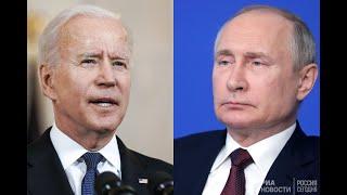 Открытие саммита Путина и Байдена в Женеве