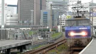 Video 東海道本線2070列車(EF200-6) download MP3, 3GP, MP4, WEBM, AVI, FLV Desember 2017