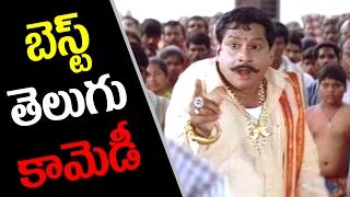 M S Narayana Best Telugu Comedy Back 2 Back Comedy Scenes || Telugu Comedy Club || 2017