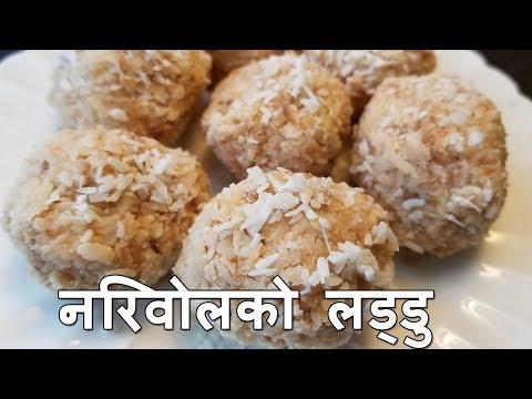 nepali food list - Myhiton