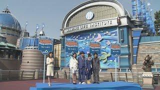 千葉県浦安市の東京ディズニーシー(TDS)で、アニメ映画「ファイン...