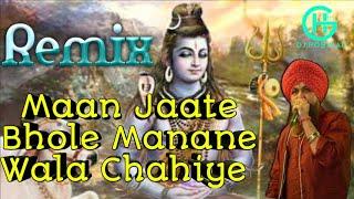 Maan Jaate Bhole (Remix)   Dj Poswal   Lakhbir Singh Lakha   Bhole Song 2018 Remix   Dj Pawan Fbd  