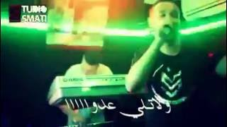 Video Cheb Momo & Hichem Smati   Raha Hors La Lois 2017 download MP3, 3GP, MP4, WEBM, AVI, FLV November 2017