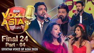 siyatha-voice-of-asia-2020-29-02-2020-1