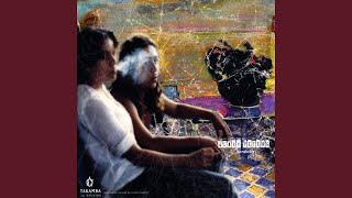 Caloubadia (1981)