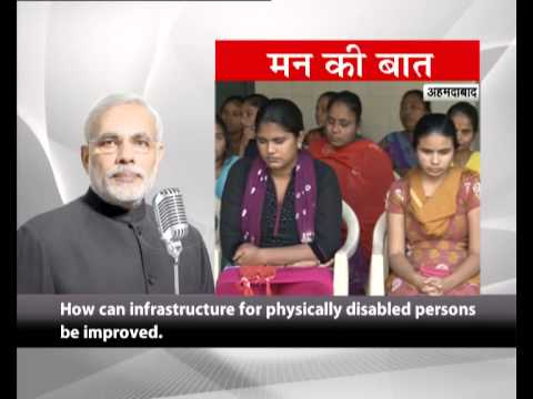 PM Modi's 'Mann Ki Baat' | 14th epd | 29 Nov