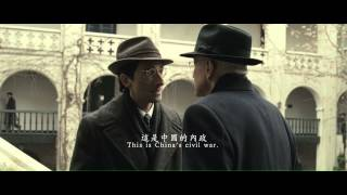 BACK TO 1942 official movie trailer (with English subtitles)
