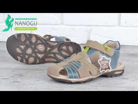 Сандалии детские кожаные с супинатором Andre Франция оригинал