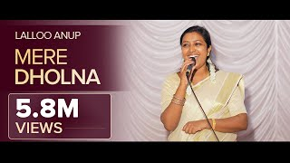 Kerala Teacher Stuns the audience by singing