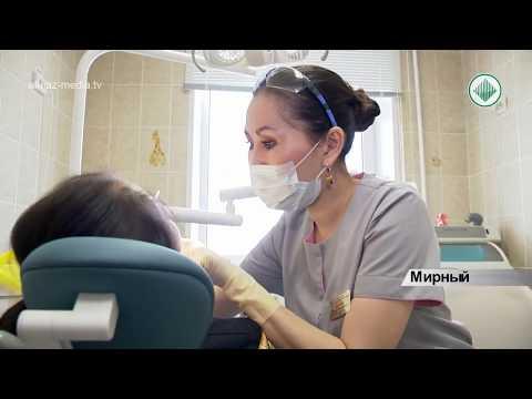 Новое оборудование для детского стоматологического кабинета