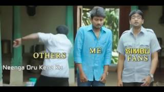 AAA - New Troll Tamil Video Meme