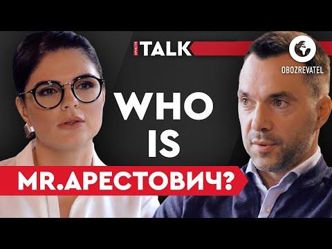 Арестович – від Порошенка до Зеленського, бойовий досвід, ТКГ, Трамп та Карабах | Христя TALK