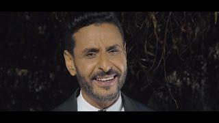 hassan al maghribi esma3 official music video   حسن المغربي اسمع الفيديو كليب