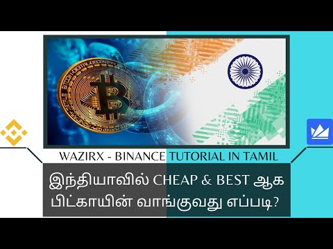 How To Buy Bitcoin Cheap And Best In India - WazirX Exchange Tutorial In Tamil - CryptoTamil
