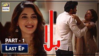Balaa Last Episode - Part 1  - 14th January 2019 - ARY Digital [Subtitle Eng]