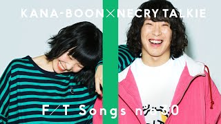 KANA-BOON (Maguro Taniguchi) × Necry Talkie (Mossa) - Naimononedari / THE FIRST TAKE