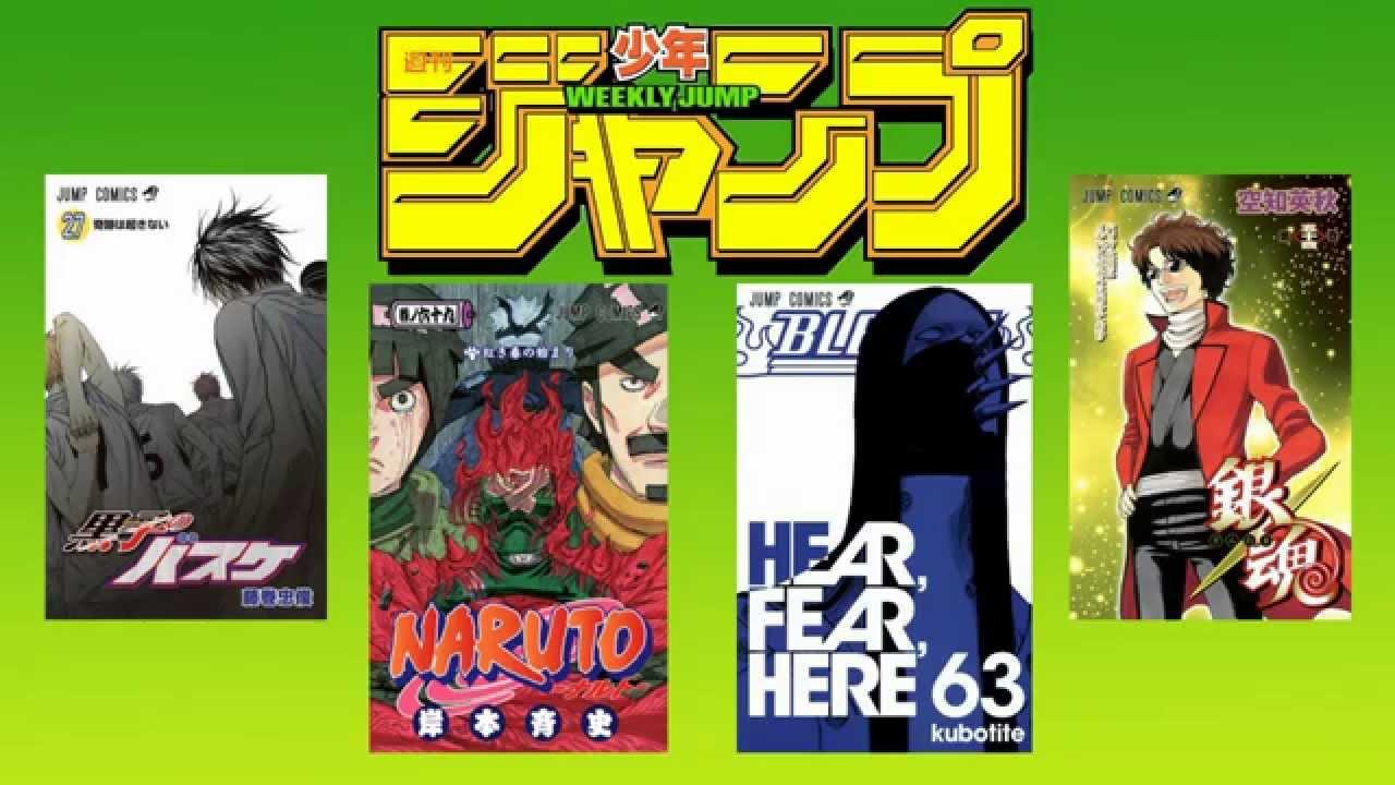 volumes covers naruto 69 bleach 63and more - Naruto 69