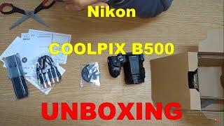 انبوكسينج كاميرا نيكون كولبيكس بي500 - Unboxing Nikon COOLPIX B500 (لا تنسوا اللايك والاشتراك)