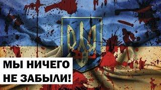 18+ БУДЬ ПРОКЛЯТА ВОЙНА В ДОНБАССЕ!
