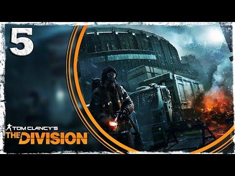 Смотреть прохождение игры [Xbox One] Tom Clancy's The Division BETA. #5: Чем дальше, тем круче.