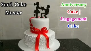 How To Make Anniversary Cake | Engagement Cake | Birth Day Cakes | Sunil Cake Master | Cake Wala