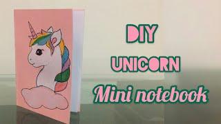 DIY: Wie man mini-Einhorn notebook | Nette n einfach Handwerk || Erstellen n Kunst