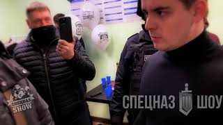 Жесткий Розыгрыш ОБЭП на Дне Рождения у Директора СпецНаз Шоу РОССИИ Special forces in Russia SWAT
