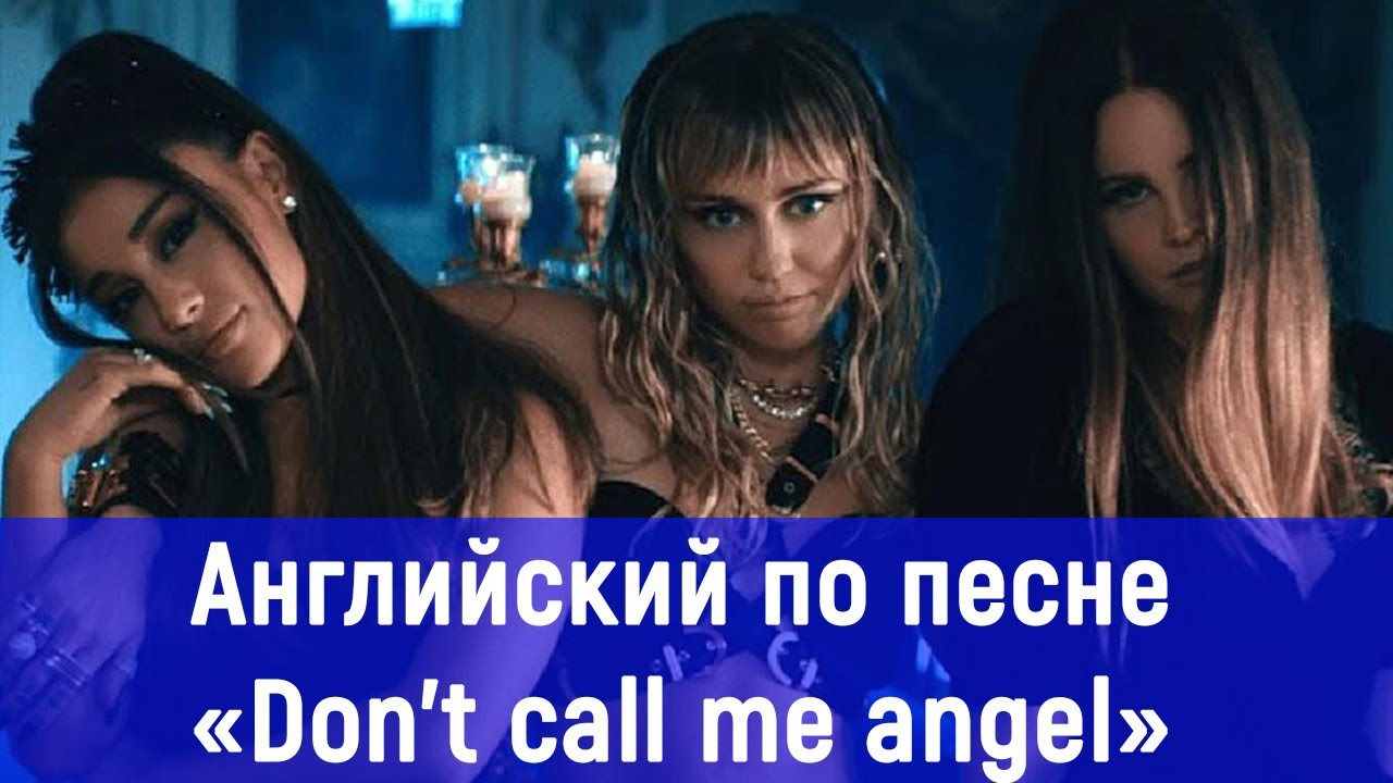 Перевод песни t дебетовая карта мтс cash back