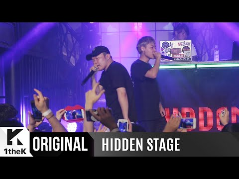 HIDDEN STAGE: myunDo(면도), 슈퍼비(Superbee)_Air DoTheQ(공중도덕)+Jwa(좌!)