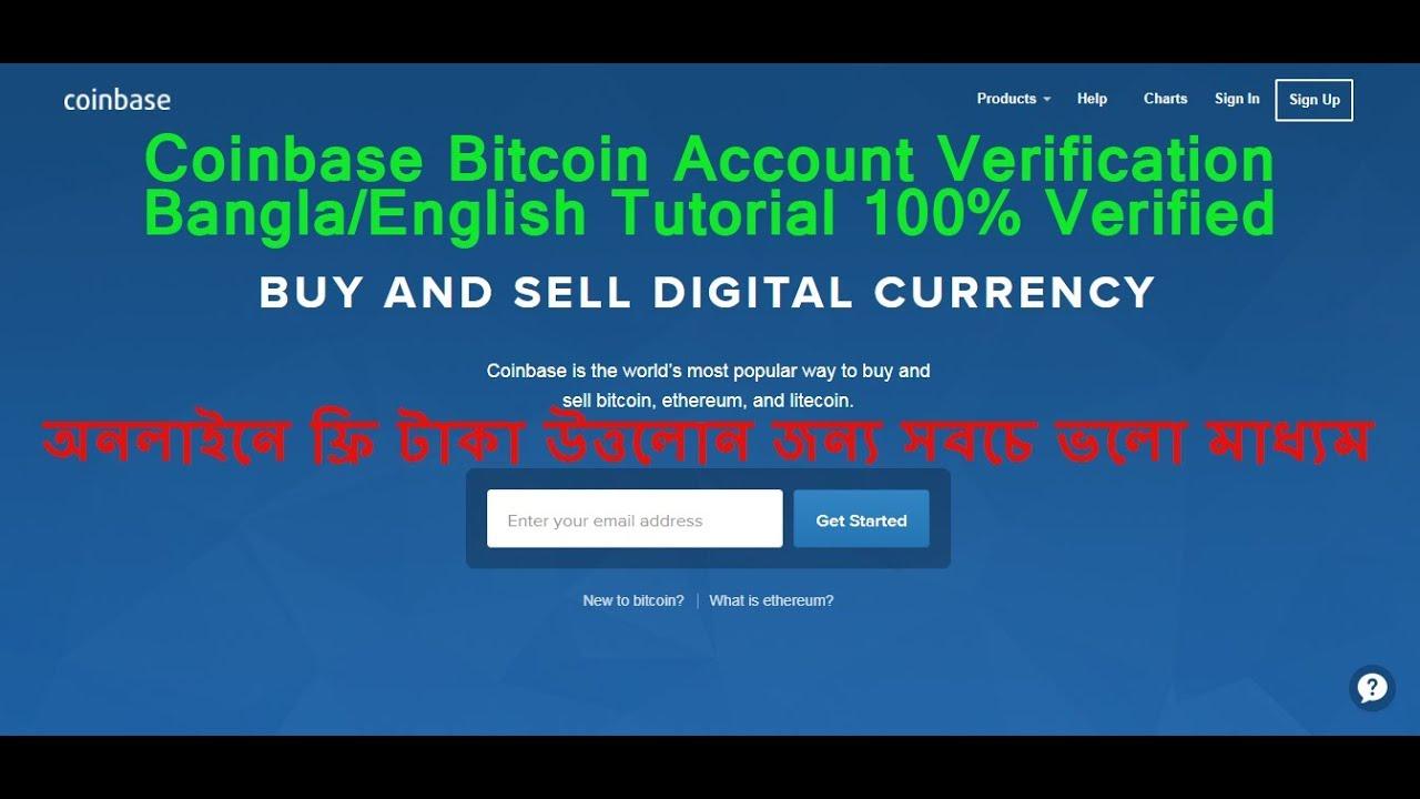 bitcoin account verification