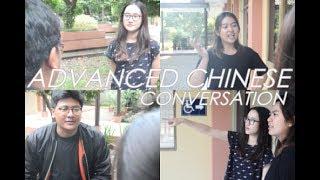 EDUCATION | Advanced Chinese 2 - Conversation