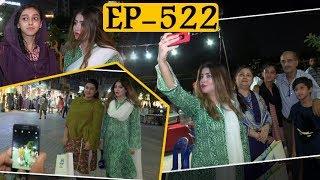 Bhoojo To Jeeto - Entertainment Show - Lahore News HD