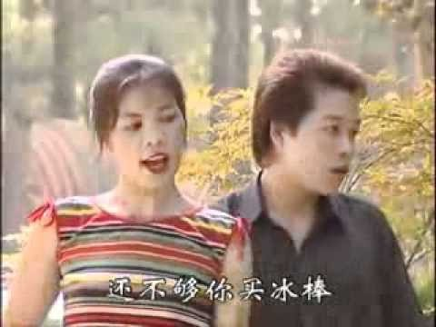 AWESOME ASIAN SONG! (Remix)