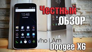 doogee X6 обзор смартфона за 70 с диагональю 5.5