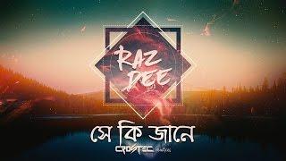 Raz Dee x Crostec I Shey Ki Janey I Official Remix