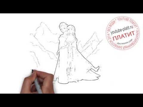 Игра Холодное Сердце: Бродилка с Анной и Кристоффом