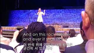 [Eng+Kor sub] 브루클린 테버너클 교회에서 기립박수 받는 소향 (SoHyang-Upon This Rock)(140427 Brooklyn Tabernacle Church)