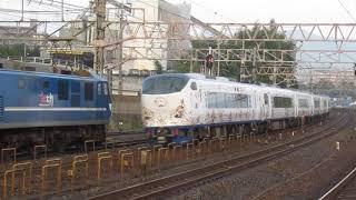 JR貨物 EF210-108号機 塗装変更機 貨物列車 退避  JR西日本  281系 特急はるか  ハローキティ  ラッピング  関西空港行き  膳所駅  20191030