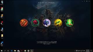 Hướng dẫn đăng ký LOL sever Nhật Bản đơn giản ^^