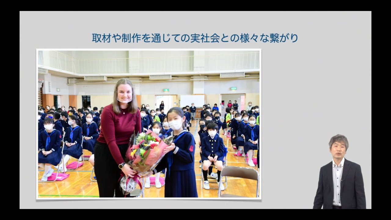 【iTeachers TV Vol.275】榎本 昇 先生(森村学園初等部)後編を公開しました!