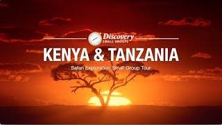 Gate 1 Discovery Tours Kenya & Tanzania
