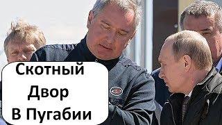 """ВЕСЬ МИР СМЕЁТСЯ НАД РОСКОСМОСОМ """"Союз МС-09"""""""