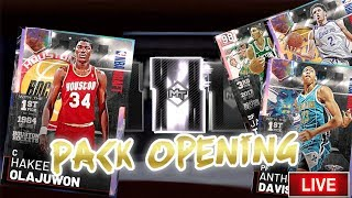 WE PULLED AD!!! GALAXY OPAL HAKEEM ANTHONY DAVIS & LONZO NBA DRAFT PACK OPENING NBA 2K19
