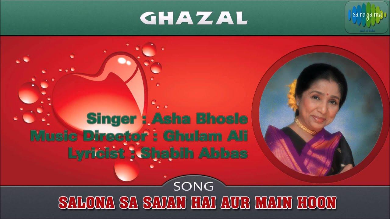 salona sa sajan hai ghazal mp3 song