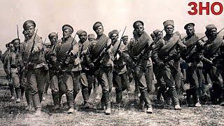 Україна в Першій світовій війні (укр.) ЗНО з історії України.