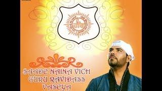 Kanth Kaler | Haqq Shank wala | Mera Guru Ravidass | Ravidass Bhajan | Madan jalandhari 2014