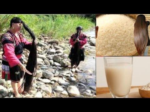 مياه الرز المخمرة معجزة الشعر وسر طول وقوة وجمال الشعر في اسيا Youtube
