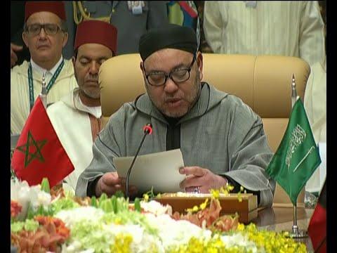 Mohammed VI au Sommet Maroc-Pays du Golfe à Ryad