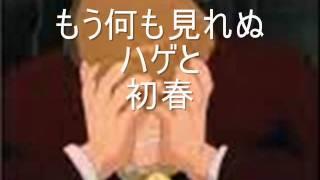 残酷な天使のテーゼ韓国語空耳 thumbnail