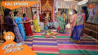 Kannana Kanne - Ep 183 | 16 June 2021 | Sun TV Serial | Tamil Serial